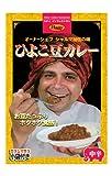 インドカレー レストラン ハティ ひよこ豆カレー 170g