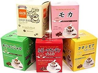 カフェ工房 ドリップコーヒー おすすめ 5種セット 50P アソート