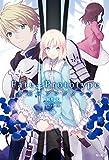 Fate/Prototype 蒼銀のフラグメンツ 1 (単行本コミックス)