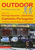 Portugal Spanien: Jakobsweg...image