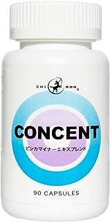 キロン CONCENT (コンセント) 90カプセル ver.5