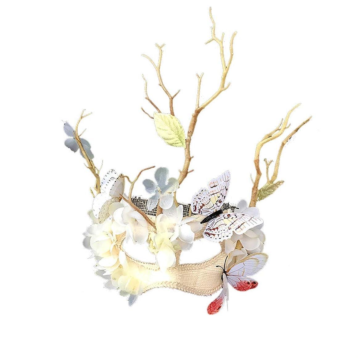 感謝祭アンペアプレミアムNanle ハロウィンの蝶の木ブランチマスク仮装マスクレディミスプリンセス美容祭パーティーデコレーション (色 : ベージュ)