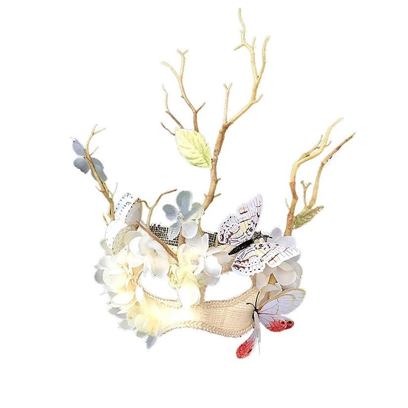 変な先にのホストNanle ハロウィンの蝶の木ブランチマスク仮装マスクレディミスプリンセス美容祭パーティーデコレーション (色 : ベージュ)