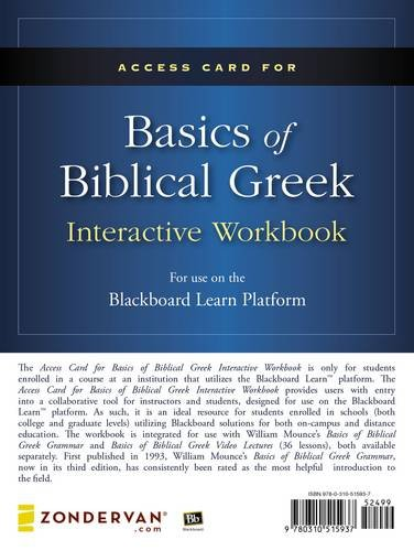 Access Card for Basics of Biblical Greek Interactive Workbook: For Use on the Blackboard Learn™ Platform