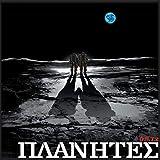 プラネテス オリジナル・サウンドトラック 2