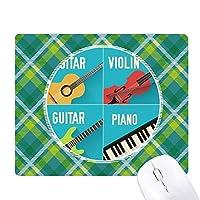 ギター・ヴァイオリンとピアノの組み合わせパターン 緑の格子のピクセルゴムのマウスパッド