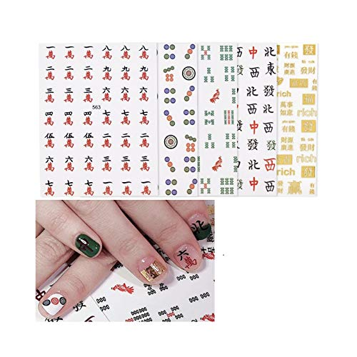 JJRZD Nail Stickers - Mahjong Nail Stickers, 3D Yellow Chinese Character Nail Stickers, New Year Chinese Character Nail Stickers, There are 6 Styles to Choose from Various Styles of Nail Decoration St