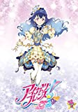 アイカツフレンズ! 7[DVD]