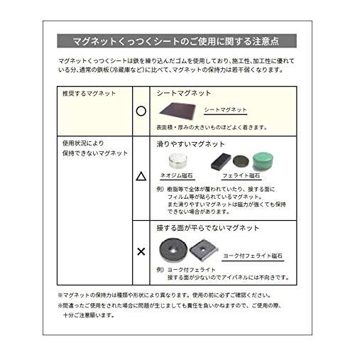 ダイドーハント磁石が付くシート[片面粘着]マグネットくっつくシート10177706ナチュラルオーク高さ30×幅20cm