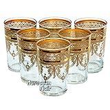 Moroccan Tea Glasses - Set of 6 - Gold