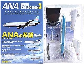 【1】 エフトイズ 1/500 ANAウイングコレクション Vol.3 L-1011 モヒカンブルー塗装 単品