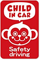 imoninn CHILD in car ステッカー 【マグネットタイプ】 No.68 サルさん (赤色)