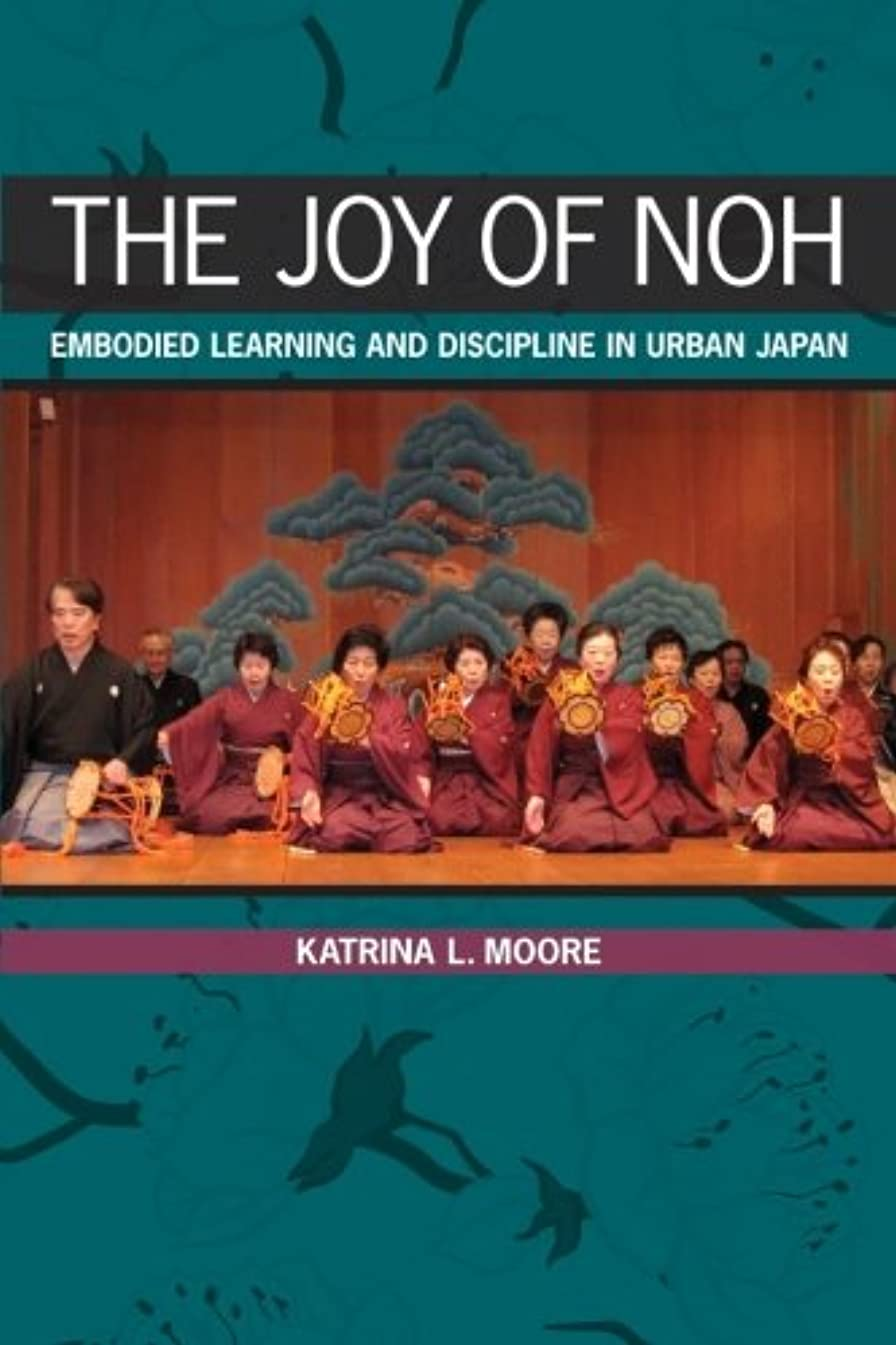 餌ちょうつがい評価可能The Joy of Noh: Embodied Learning and Discipline in Urban Japan