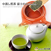 CuckooTeabag(ククーティーバッグ) 【2020年新茶5月7日~】中蒸し煎茶 富士の山(ふじのやま) 100g(茶葉)