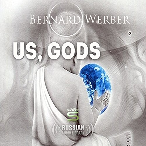 Us, Gods [Russian Edition] cover art