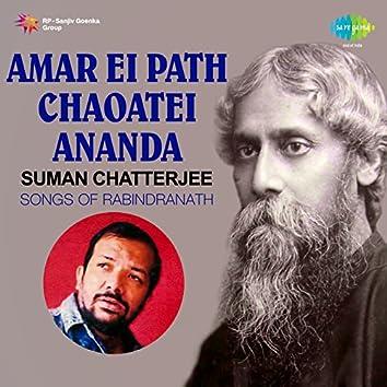 Amar Ei Path Chaoatei Ananda