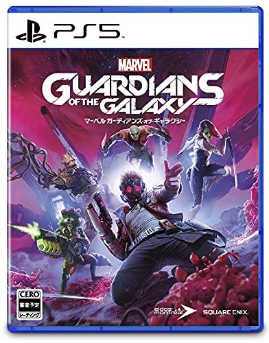 Marvel's Guardians of the Galaxy(マーベル ガーディアンズ・オブ・ギャラクシー)【初回生産特典】ガーディアンズ懐かしのコスチュームパック コード封入 -PS5