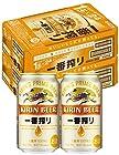 【タイムセール】 【Amazon.co.jp限定】【 ビール 】2ケースまとめ買い キリン 一番搾り[350ml×48本]が激安特価!