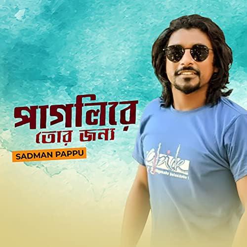 Sadman Pappu