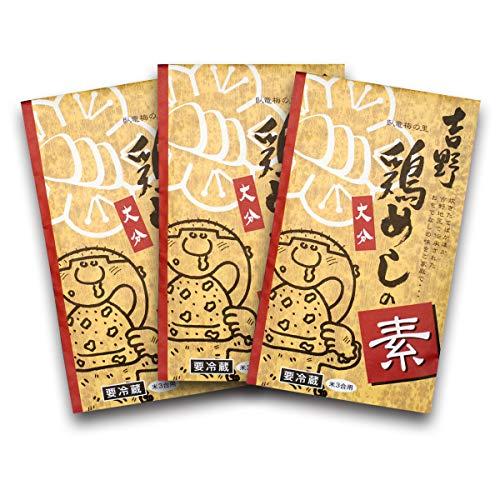 吉野食品 吉野食品 吉野鶏めしの素 (米3合用) 300g×3 【YS-3】