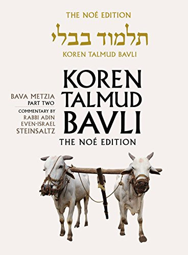 Koren Talmud Bavli, Vol. 26: Bava Metzia Part 2