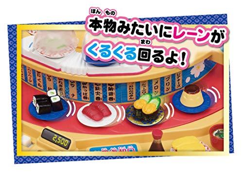 タカラトミー『リカちゃんくるくる回転寿司(4904810117971)』