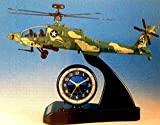 Army Military Helicopter Alarm Sound Clock