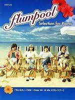 ピアノソロ flumpool Selection for Piano 「花になれ」~「MW ~Dear Mr.&Ms. ピカレスク~」 (ピアノ・ソロ)