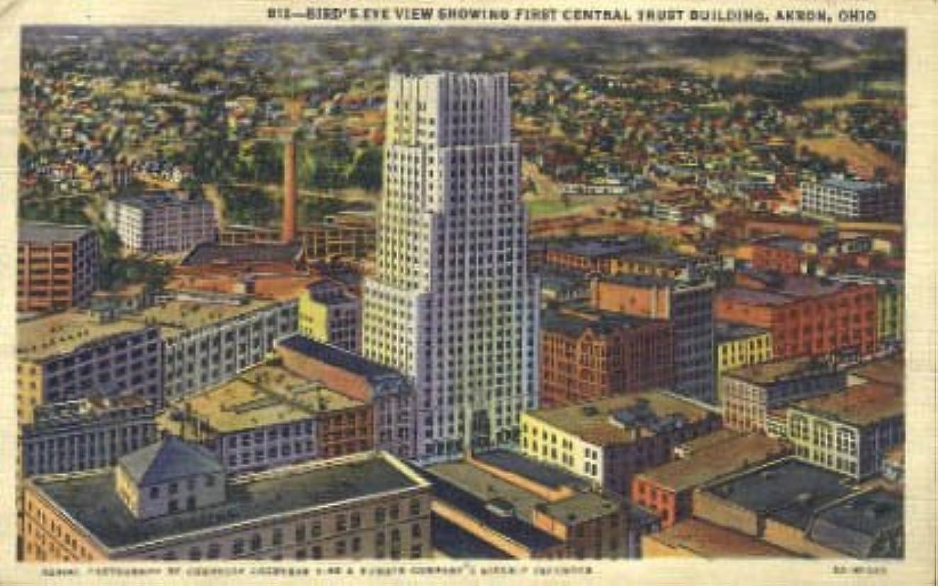 Akron, Ohio Postcard