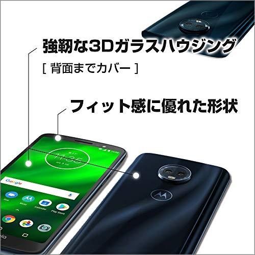 モトローラMotoG6Plusディープインディゴ【日本正規代理店品】PAAT0026JP/A