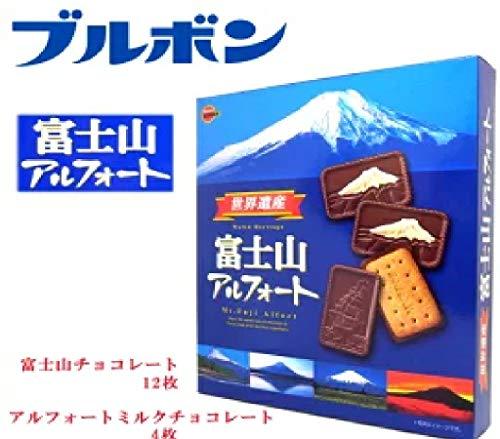 ブルボン 世界遺産 富士山アルフォート 10個