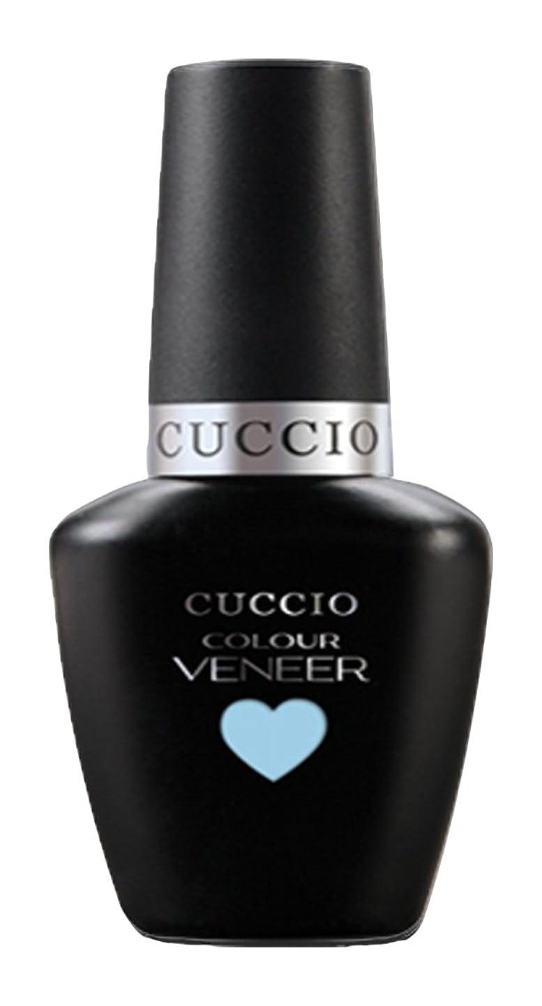 発音まろやかなテクトニックCuccio Colour Veneer LED/UV Gel Polish - Under a Blue Moon - 0.43oz / 13ml