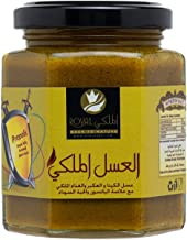 Al Malaky's 100% Pure & Natural Immunity Honey – 250g   Boosts Immunity, Maintain General Health   Healthy Dietary Supplement
