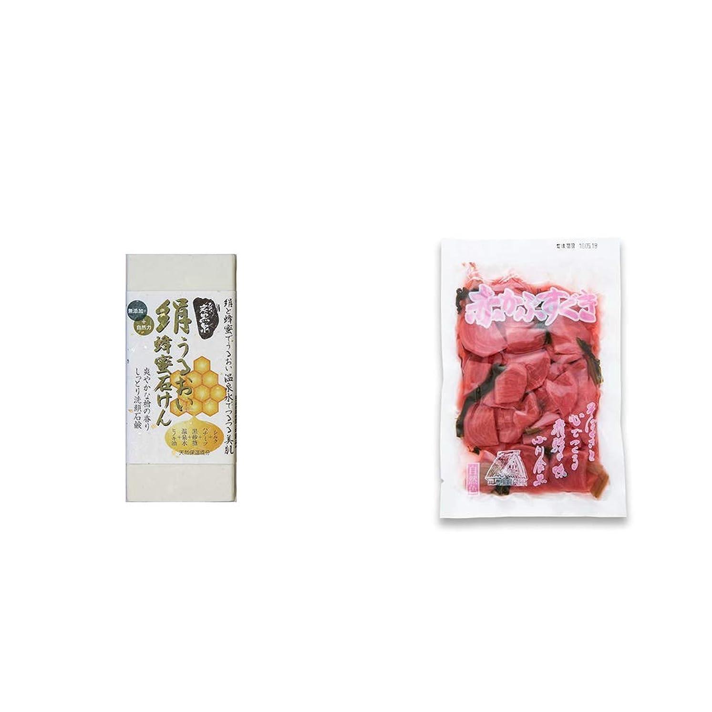 村縁石速い[2点セット] ひのき炭黒泉 絹うるおい蜂蜜石けん(75g×2)?赤かぶすぐき(160g)