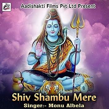 Shiv Shambu Mere