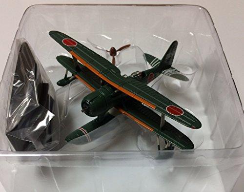International trade Avionix 1/87 Mitsubishi F1M2 951st SQ 1945 IJN (Japan Import)