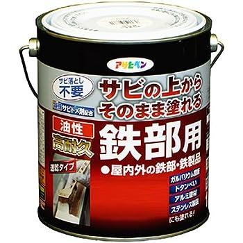 アサヒペン 油性高耐久鉄部用 こげ茶 1.6L