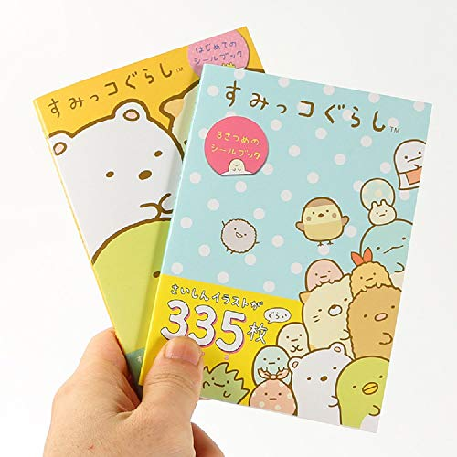 Aimeio 2 Pack 670 Pieces Cute Cartoon Animals Washi Stickers Book for Albums Diary Calendar Decoration Scarpbook Planner Journal Kids DIY Toy Korean Stationery