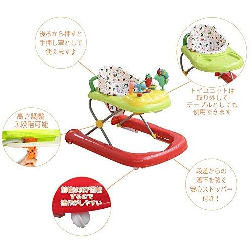 日本育児はらぺこあおむし歩行器2in1ウォーカー6ヶ月~12ヶ月頃対象ウォーカー・手押し車として使用可能