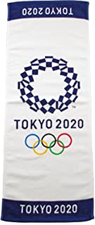 東京2020オリンピック エンブレム フェイスタオル ベーシック 01