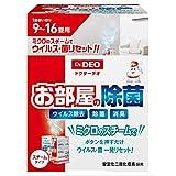 カーメイト ドクターデオ 家庭用 部屋用 9~16畳 除菌剤 菌 ウイルス 除去 ワンプッシュ スチームタイプ DSD34