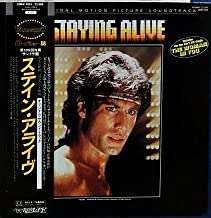 Best staying alive soundtrack vinyl Reviews