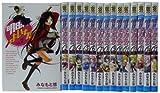 明日のよいち! 全15巻 完結セット (少年チャンピオン・コミックス)