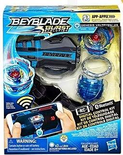 BEYBLADE COM CONTROLE BLUETOOTH - HASBRO (Azul)