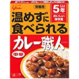 江崎グリコ 常備用カレー職人中辛 (常備用?非常食?保存食) 170g ×10個