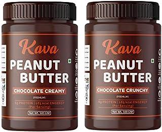 Kava Peanut Butter Combo Chocolate Creamy + Chocolate Crunchy (500g + 500g) 1 kg (Non-GMO, Gluten Free, Vegan)