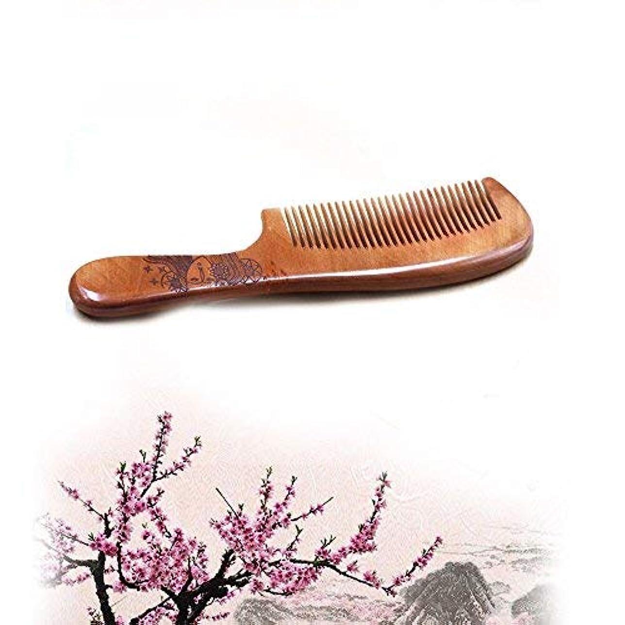 切り下げ名前を作る何かUniversal Natural Hair Comb,Victory Detangling Wooden Combs No Static Peach Wood for Men,Women and Kids (long) [並行輸入品]