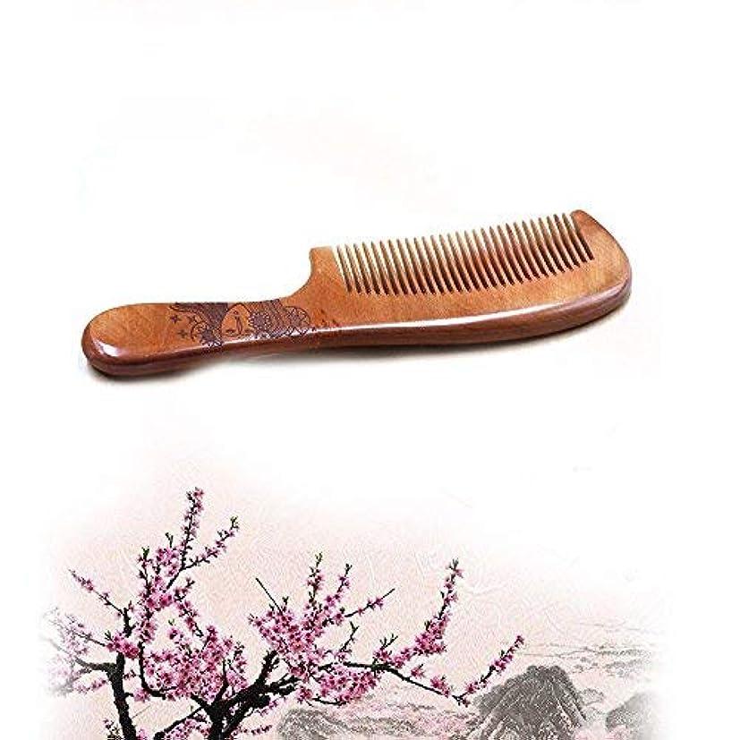 メディアサイレン農業Universal Natural Hair Comb,Victory Detangling Wooden Combs No Static Peach Wood for Men,Women and Kids (long) [並行輸入品]
