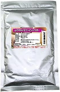 【鹿児島県産100%使用】むらさきいもパウダー(紫芋パウダー)100g入り(野菜パウダー100% 粉末野菜)MI100g