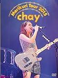 chayメリクリツアー2015~みんなのことが好きで好きで好きすぎるから~(初回限定盤)[DVD]
